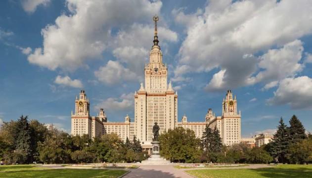 Moscow_University_