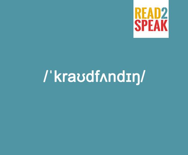 pronunciation_crowdfunding