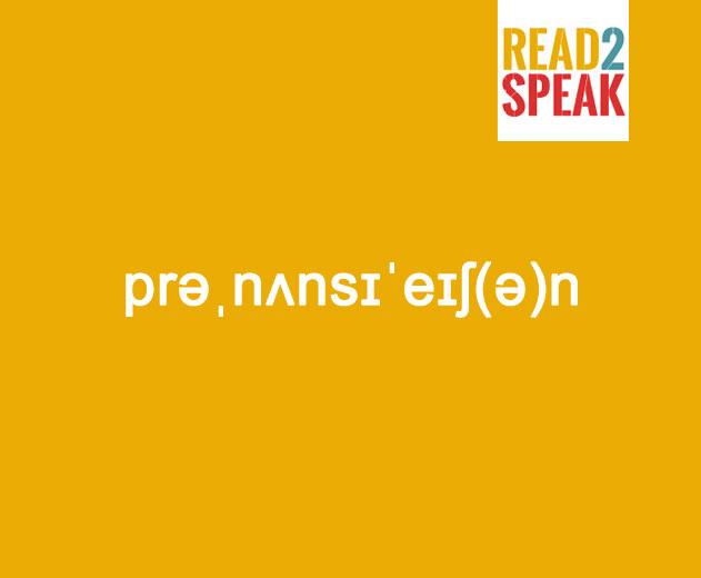 pronunciation_yellow